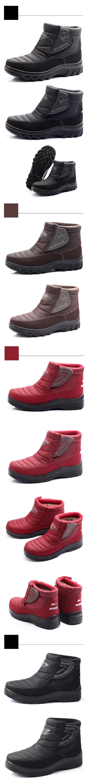 รองเท้าชาย รองเท้าแคสเมียกันหิมะ ชาย/หญิง
