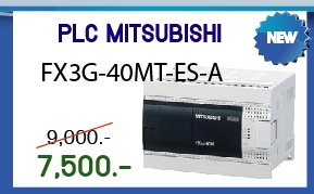 PLC MITSUBISHI  Model:FX3G-40MT-ES-A (สินค้าใหม่)  ราคา 7,500 บาท