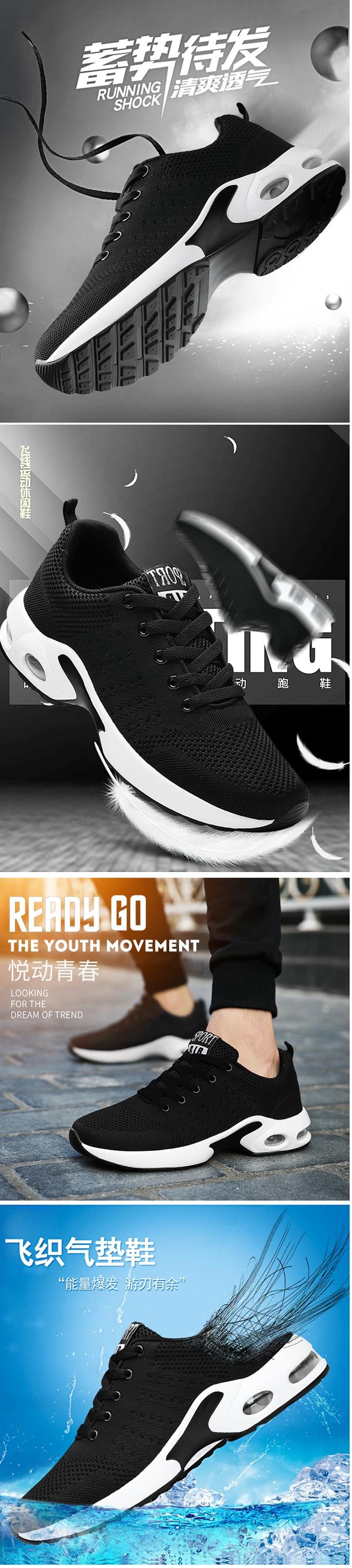 รองเท้าชาย รองเท้ากีฬาแฟชั่นรองเท้าตาข่ายระบายอากาศ