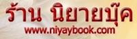 http://www.niyaybook.com