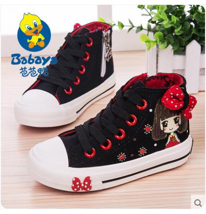 รองเท้าเด็ก *กรุณาระบุความยาวเท้าเด็กที่หมายเหตุ*ตอนสั่งซื้อ-มีไซต์สั่งได้ 23-33
