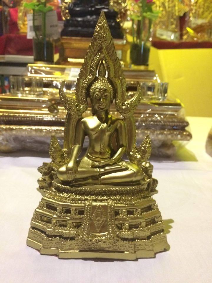 พระพุทธชินราชมวลสารแร่เหล็กน้ำพี้