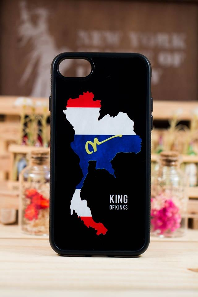 ลาย ประเทศไทย รัชกาลที่9