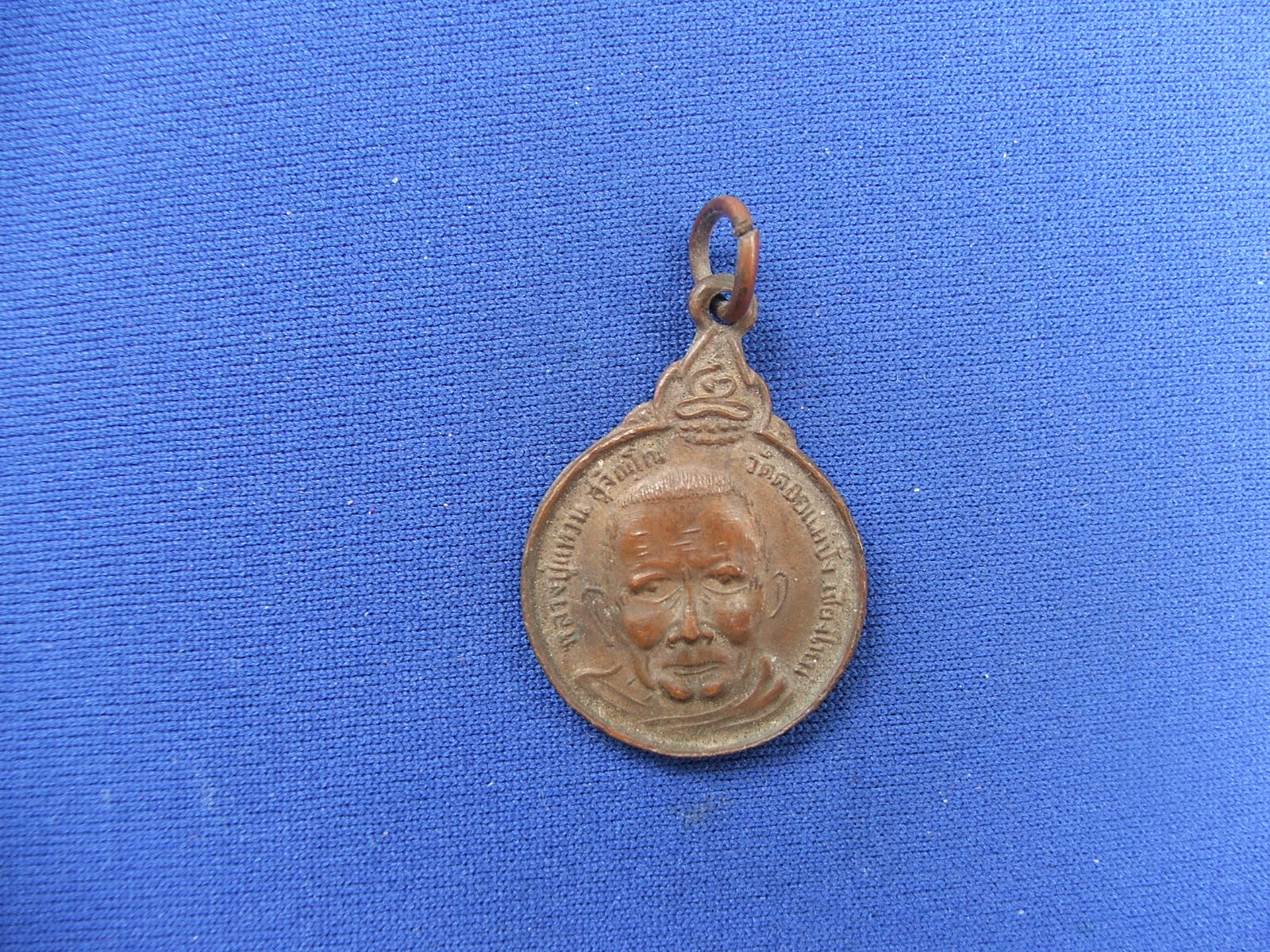 เหรียญหลวงปู่แหวน หลังปิดตา ปี20