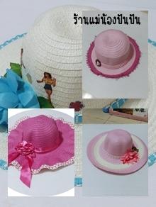 หมวกสาน,กระเป๋า สาน , งานสาน, เดคูพาจ,หมวก เดคูพาจ, หมวก สวยๆ , หมวก ราคาถูก, หมวก น่ารัก