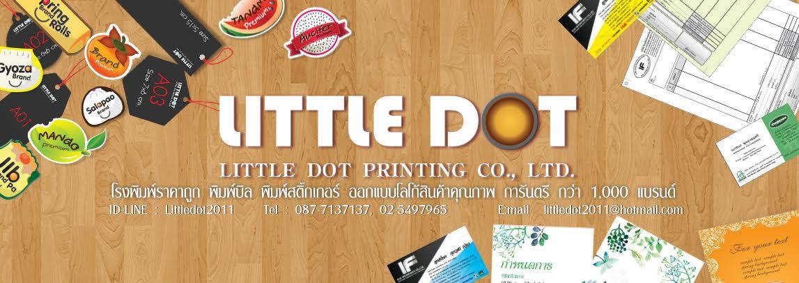 โรงพิมพ์ สติ๊กเกอร์ Sticker ฉลากสินค้าราคาถูก สติ๊กเกอร์ ออกแบบโลโก้สินค้า สติ๊กเกอร์สุญญากาศ ฉลากติดกระปุก ฉลากติดขวด เบเกอรี่ ครีม กล่องอาหาร