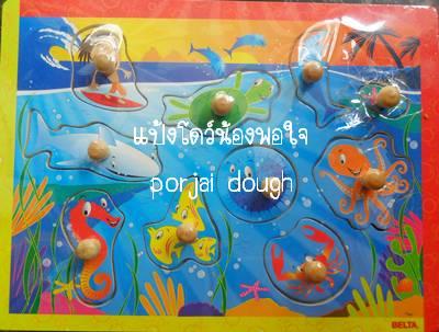 จิ๊กซอแบบหมุด สัตว์ทะเล
