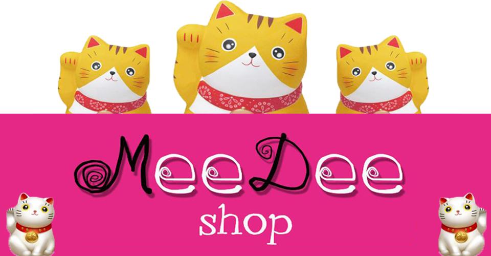 MeedeeShop