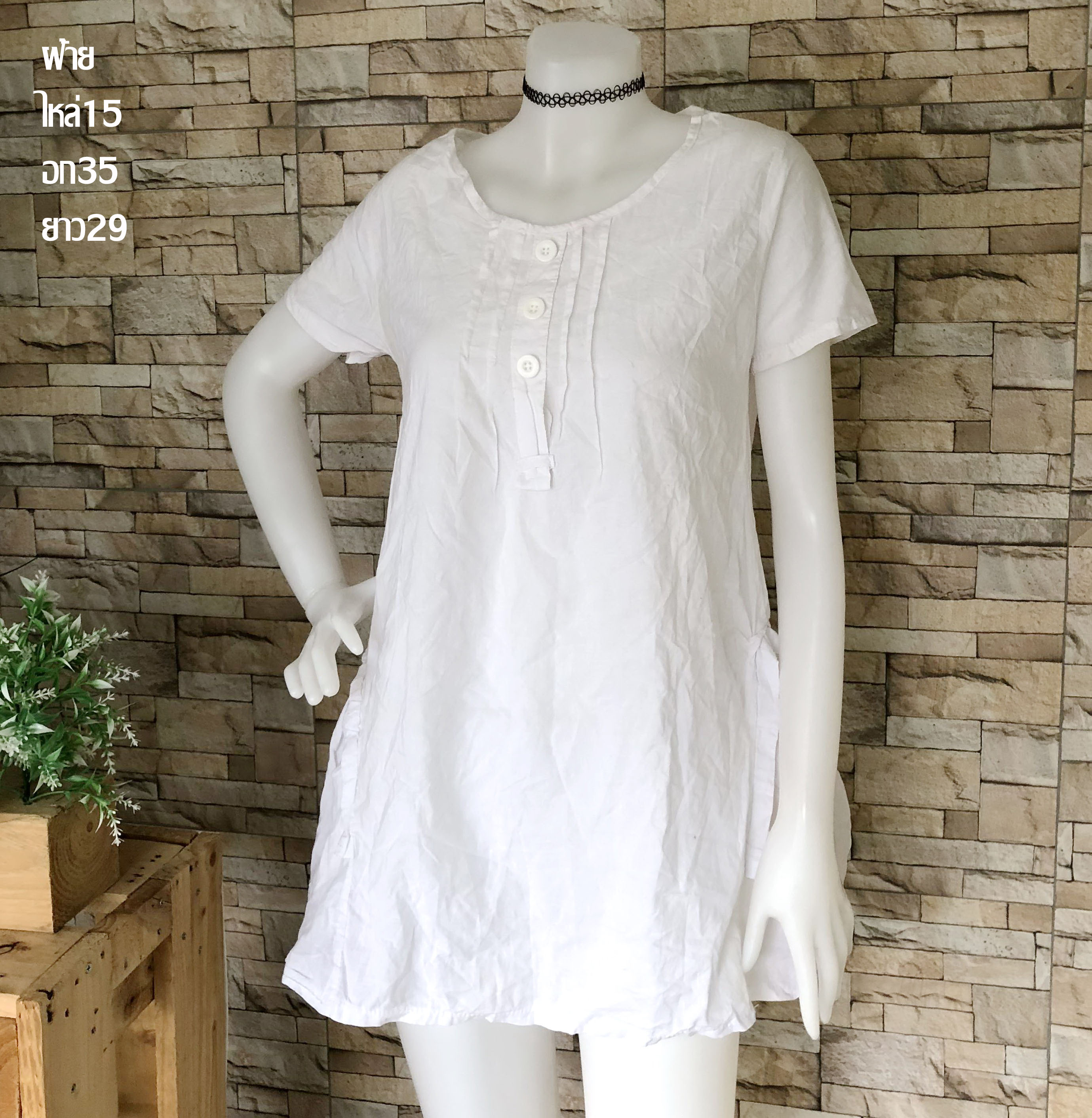 ส่ง:เสื้อตัวยาวขาวล้วนแบบเรียบๆใส่สบายผ้าฝ้าย/อก35