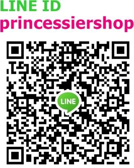 ร้าน princessier นำเข้าเครื่องสำอางค์เกาหลี รับหิ้วเครื่องสำอางเกาหลีทุกแบรนด์ ไม่ว่าจะเป็น etude , skinfood , tony moly , the face shop , holika holika , nature republic , beauty credit , innisfree , it's skin , sulwhasoo , clio , 3ce , VOV , skin79 , mi