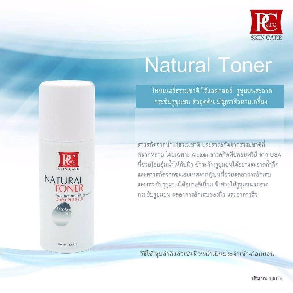 Pcare Natural Toner - โทนเนอร์ธรรมชาติ ไร้แอลกอฮอล์
