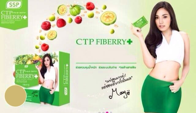 CTP Fiberry Detox
