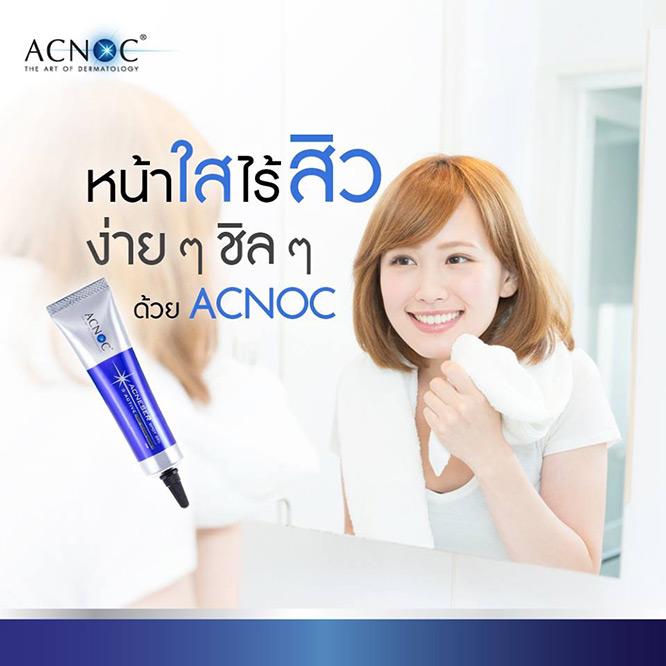 ACNOC Acneser Spot Gel