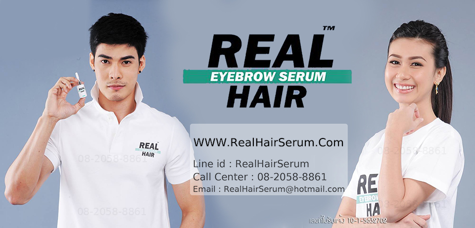 Real hair Serum