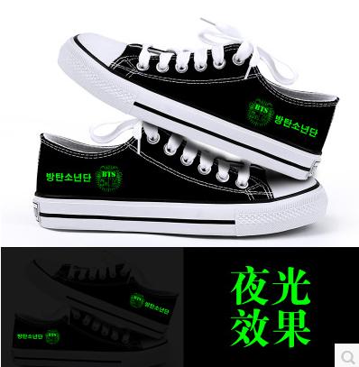รองเท้าผ้าใบเรืองแสง BTS