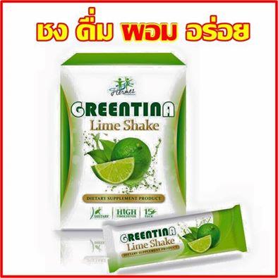 Greentina Lime Shake กรีนติน่า ไลม์ เชค ช่วยทำให้อิ่มเร็วขึ้น ลดความอยาก
