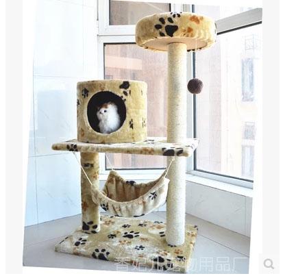 MU0209 คอนโดแมวสามชั้น ต้นไม้แมว บ้านอุโมงค์ มีเปลนอนพักผ่อน มีของเล่นแขวน สูง 95 cm
