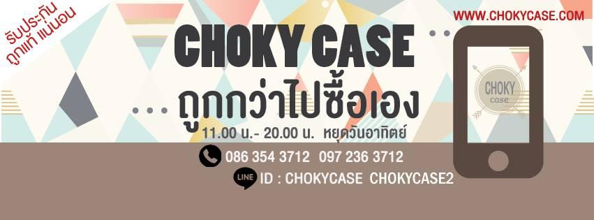 Chokycase