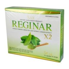 Reginar X2 รีจิน่า ผลิตภัณฑ์อาหารเสริม ควบคุมน้ำหนัก