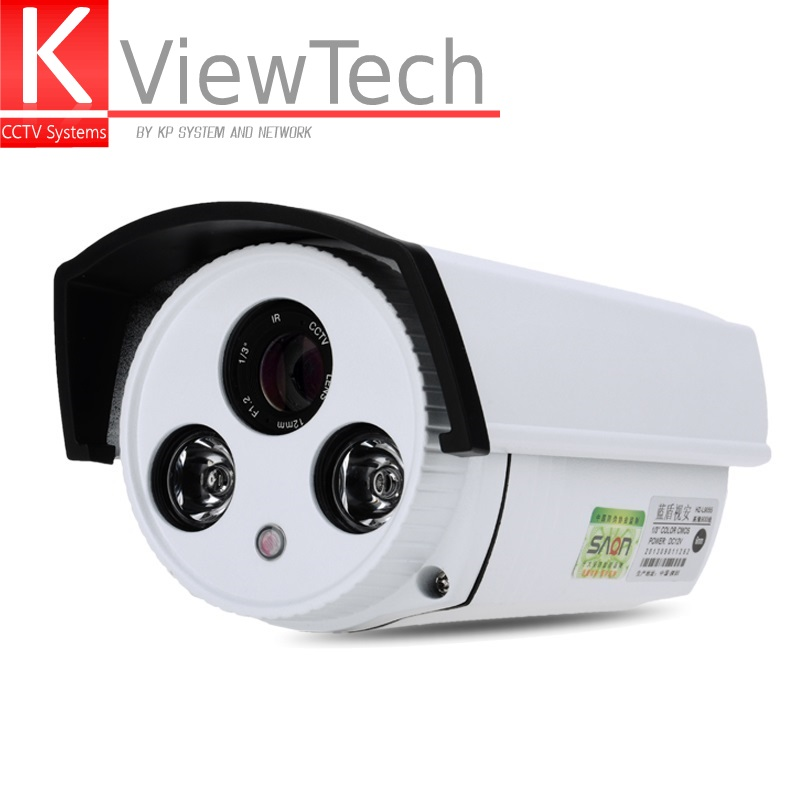 กล้องวงจรปิด K-ViewTech IP Camera KP-P1001 (4mm) 1 Megapixel + Free Adapter