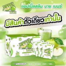 Apple Slim แอปเปิ้ลสลิม น้ำแอปเปิ้ลลดน้ำหนัก