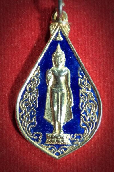 เหรียญลงยาพระร่วงโรจนฤทธิ์ วัดพระปฐมเจดีย์ งานนมัสการองค์พระปฐมเจดีย์ วัดพระปฐมเจดีย์ จ.นครปฐม ปี 2533