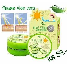 Aloe Vera Sunscreen Cream SPF50 PA+++