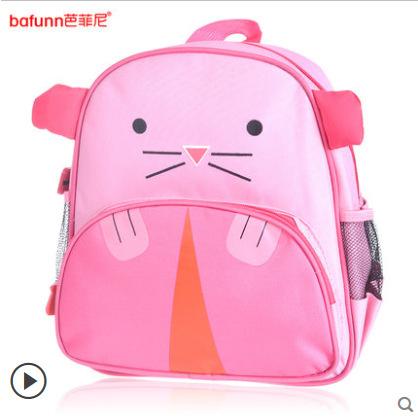 กระเป๋าเป้ zoo pack ยี่ห้อ bafunn ลายแมวน้ำ
