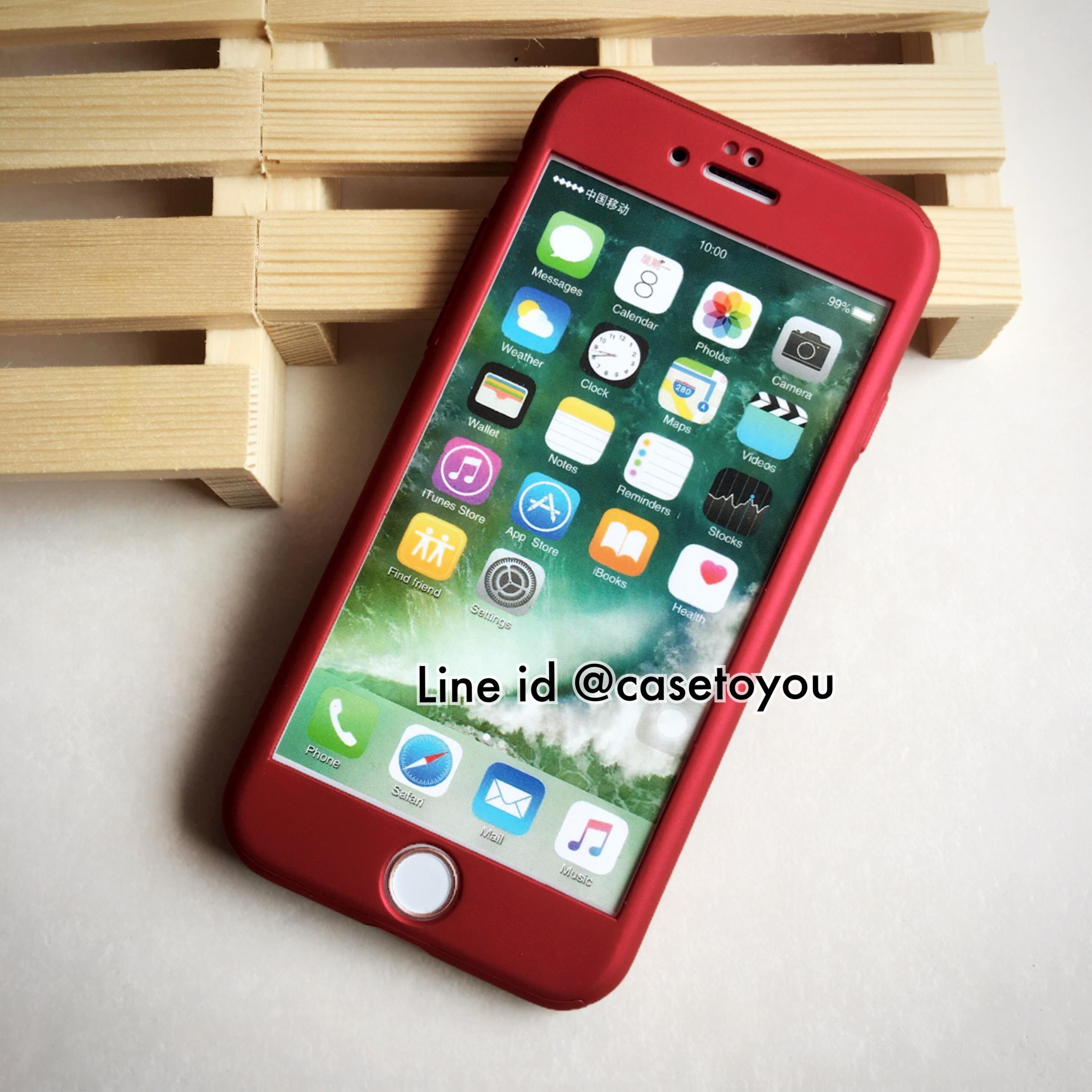 เคสประกบ 360 องศา สีแดง iPhone 7