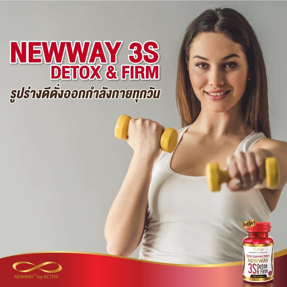 NEWWAY 3S