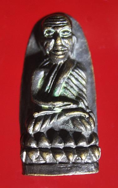 หลวงพ่อทวด วัดห้วยมงคล หลังพระนามาภิไธย สก. พิมพ์พระรอด เนื้อโลหะ ปี2544