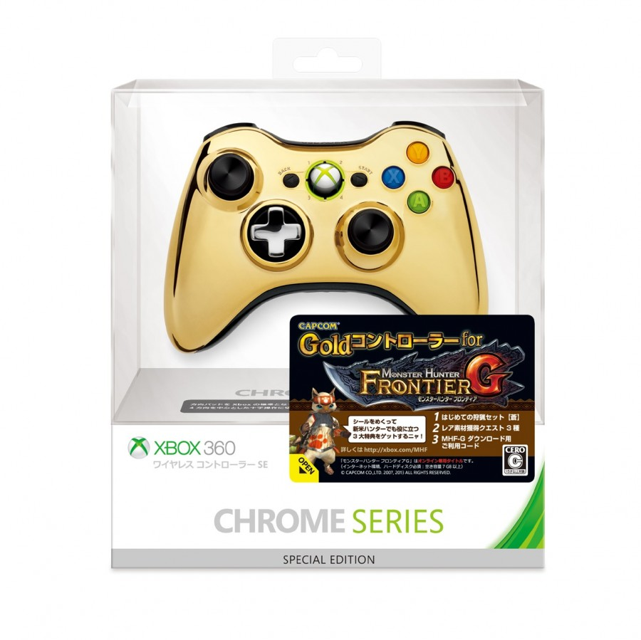 Xbox360 Chrome Series Monster Hunter Frontier G