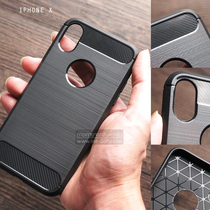เคส iPhone X เคสนิ่มเกรดพรีเมี่ยม (Texture ลายโลหะขัด) กันลื่น ลดรอยนิ้วมือ สีดำ