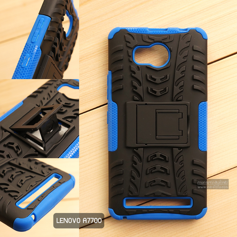 เคส Lenovo A7700 เคสบั๊มเปอร์ กันกระแทก Defender (พร้อมขาตั้ง) สีน้ำเงิน