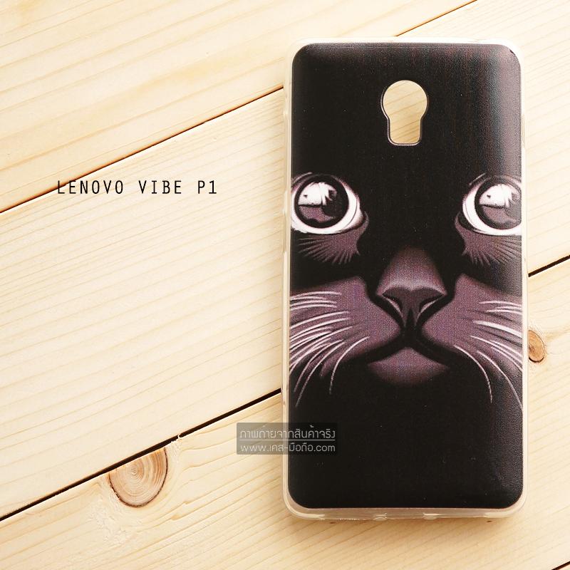 เคส Lenovo Vibe P1 เคสนิ่ม TPU พิมพ์ลาย แบบ 9