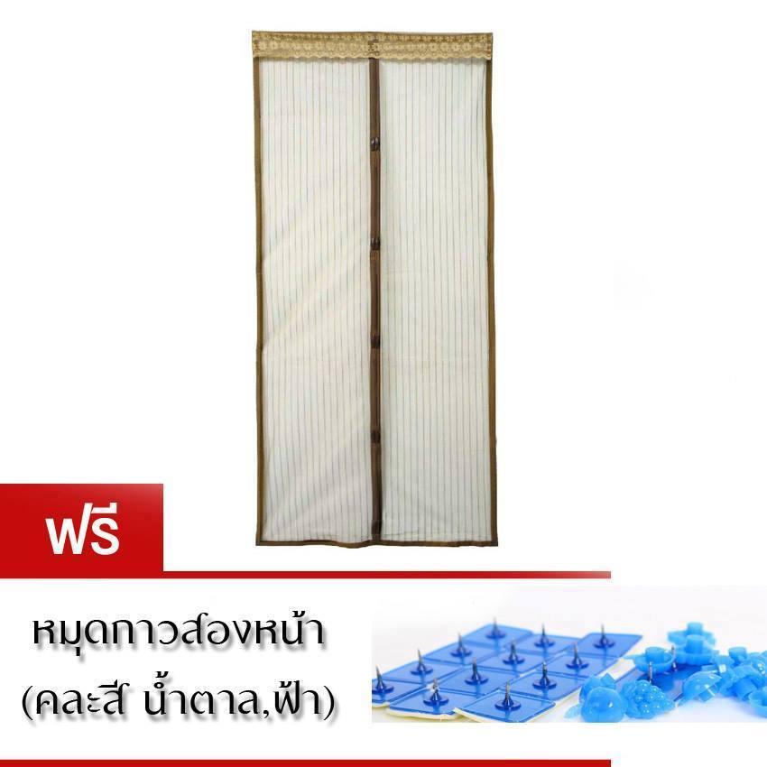 มุ้งประตูแม่เหล็ก สีน้ำตาลไม่มีลาย ทางยาว ขนาด 110x210 ซม. รุ่นแม่เหล็ก้อน
