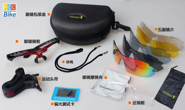 แว่นตาปั่นจักรยาน Bikeboy มีคลิปสายตา เปลี่ยนเลนส์ได้หลายสี เลนส์ Polarized