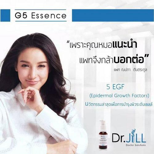 Dr.Jill G5 Essence ด็อกเตอร์ จิล จี ไฟว์ เอสเซ้นซ์