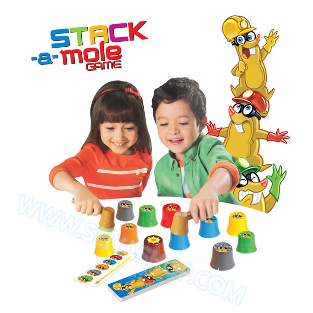 BO133 STACK a Mole เกมส์แย่งครอบตัวตุ่น แฟมิลี่เกมส์ เกมส์บอร์ด เล่นสนุก กับเพื่อนๆ