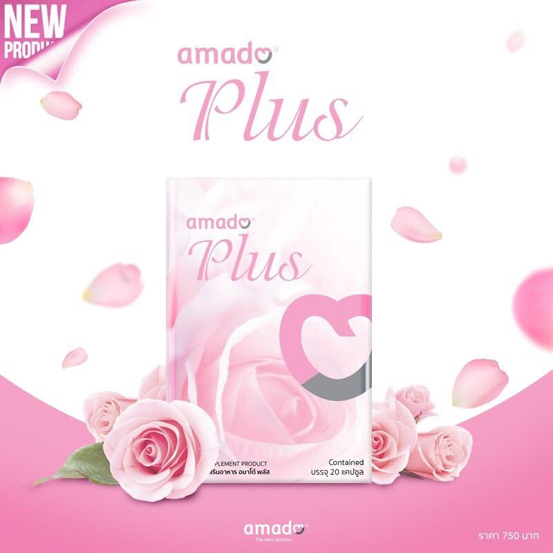 Amado Plus อมาโด้ พลัส 20 capsules ส่ง ems ฟรี