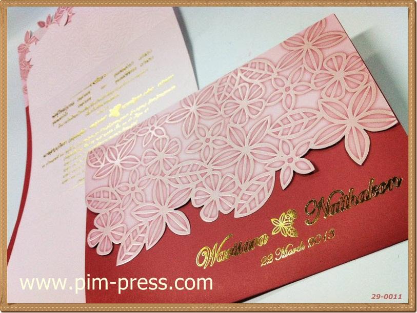 การ์ดแต่งงาน VIP-SCT สามพับ (29-0011,29-0012)