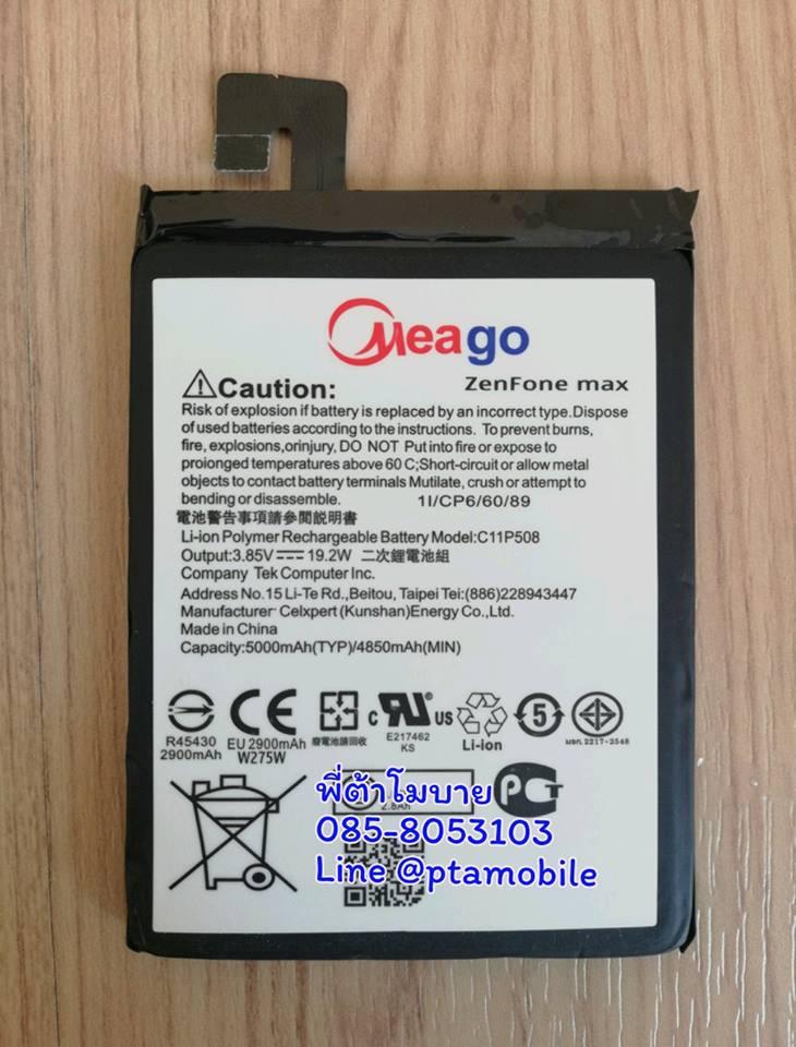 แบตเตอรี่ Asus Zenfone Max (ZC550KL)