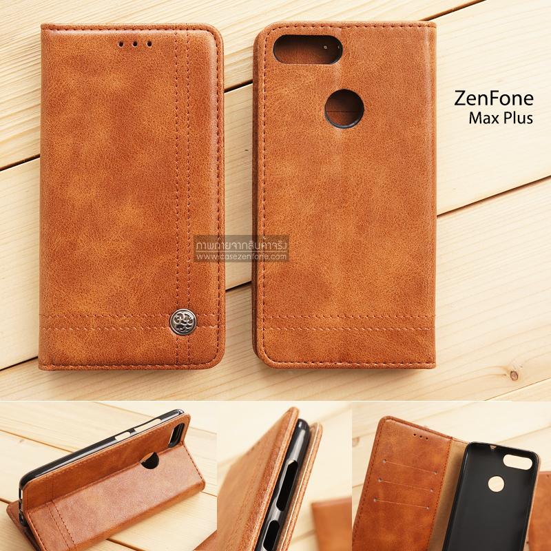 เคส Zenfone Max Plus (M1) เคสฝาพับเกรดพรีเมี่ยม ลายหนัง พร้อมช่องใส่บัตรด้านใน สีน้ำตาล (หมุดเหล็ก)