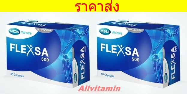 Mega We Care Flexsa - 2 * 30 Cap