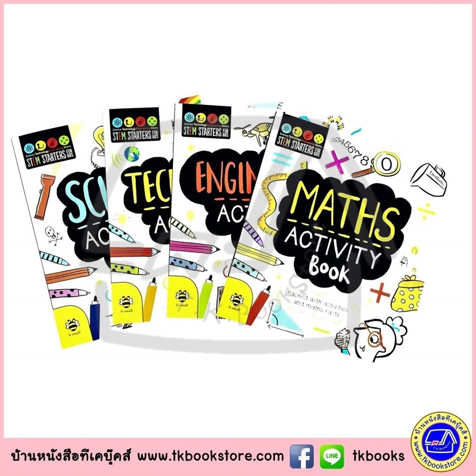 STEM Starters For Kids : Science Technology Engineering Maths : เซตหนังสือกิจกรรม สเต็ม