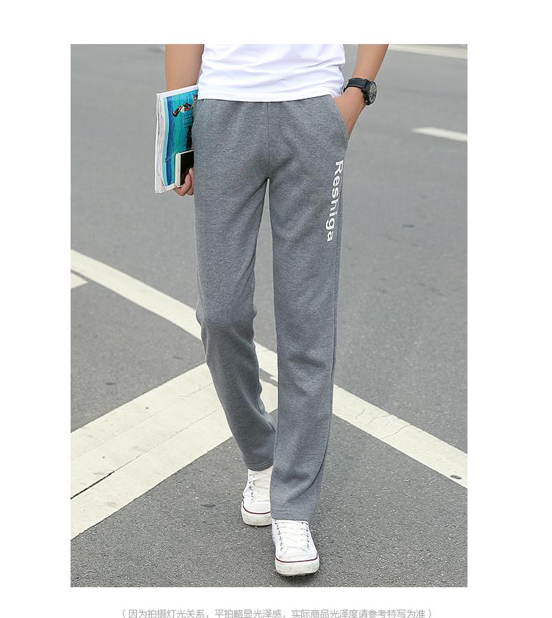 กางเกงลำลอง(สีเทา)