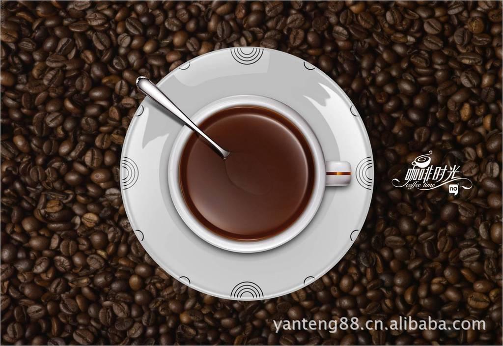 นาฬิกาถ้วยกาแฟ