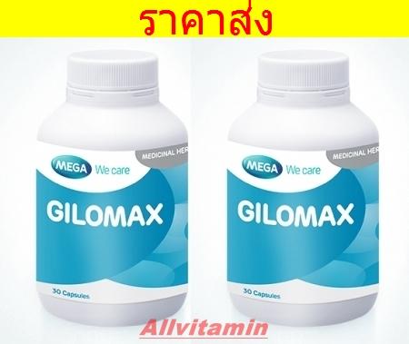 Mega We Care Gilomax - 2 * 30 เม็ด