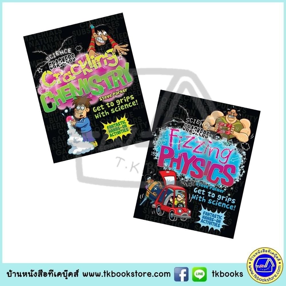 Set of 2 Science Crackers Books : Fizzing Physics & Cracking Chemistry วิทยาศาสตร์แสนสนุก เคมี ฟิสิกส์