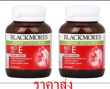Blackmores Bio E 250iu 2 * 60 เม็ด